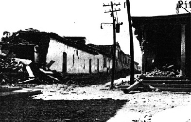 Damage to adobe houses in the 1936San Vincente earthquake