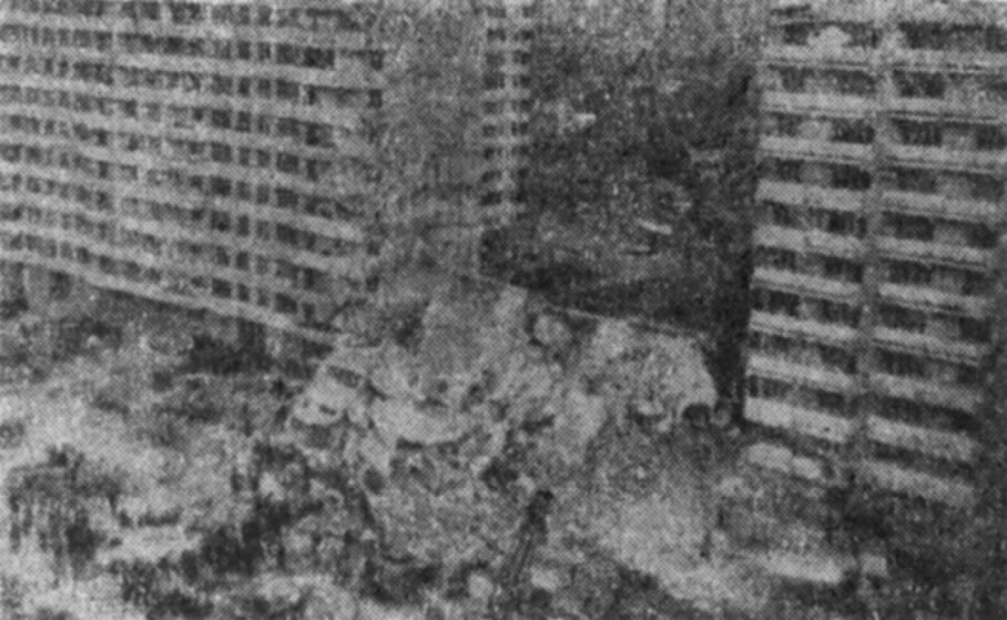 Collapse of OD16 Building in the 1977Vrancea Earthquake
