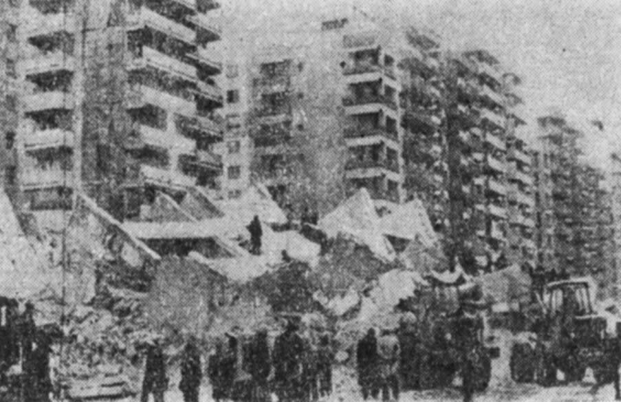 Building Collapse in the 1977 VranceaEarthquake (OD16 Building)