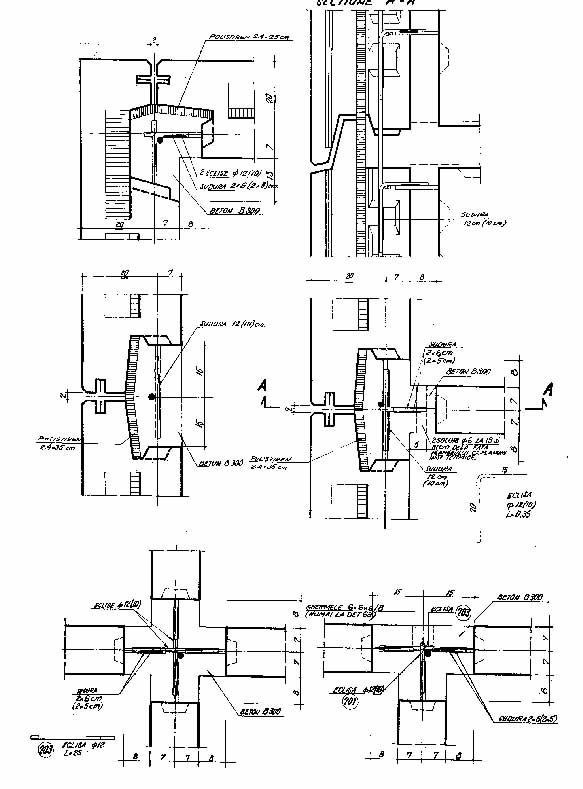 Vertical panel joint details (NBS 1977)