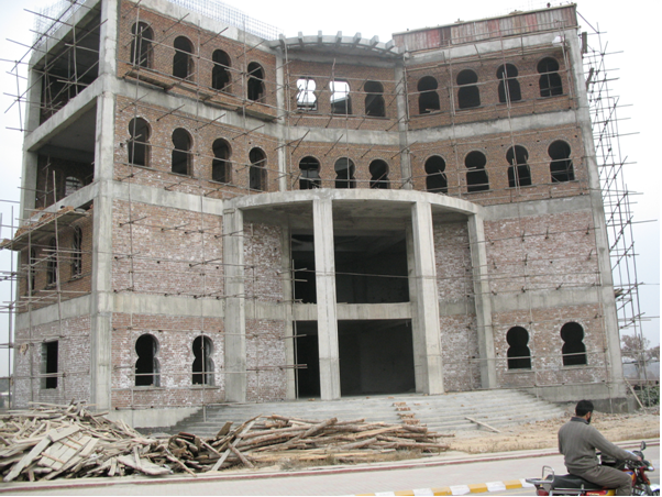Construction of building in progress.
